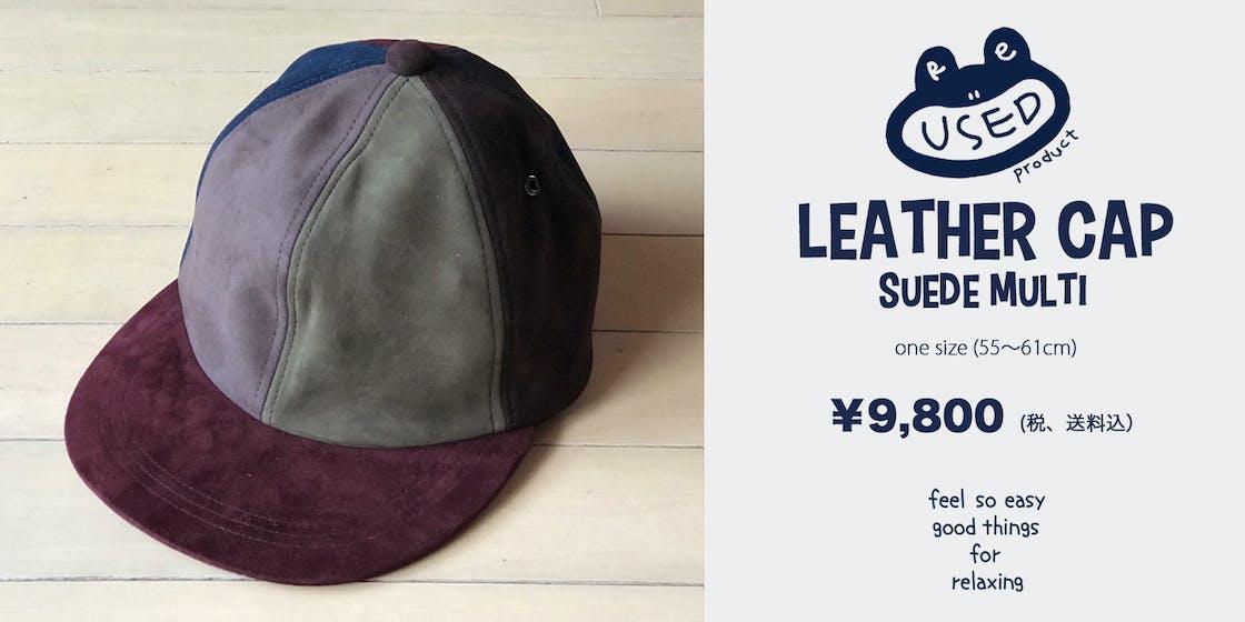 Leather cap suede.jpg?ixlib=rails 2.1
