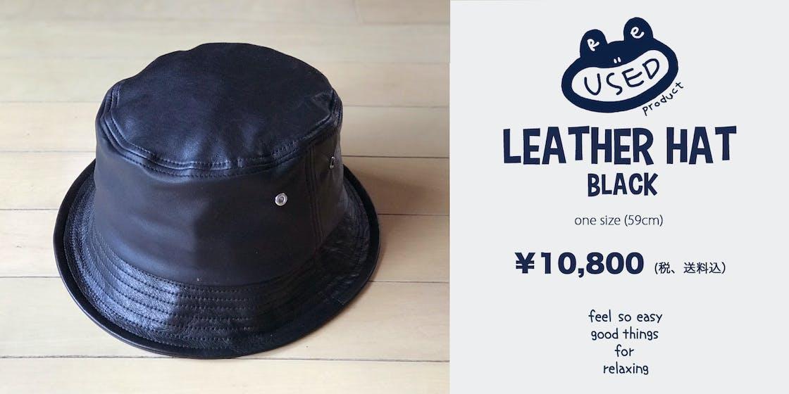 Leather hat black.jpg?ixlib=rails 2.1
