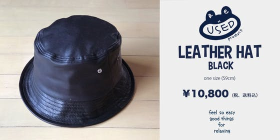 Medium leather hat black