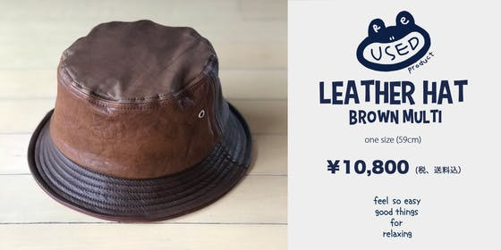 Medium leather hat brown