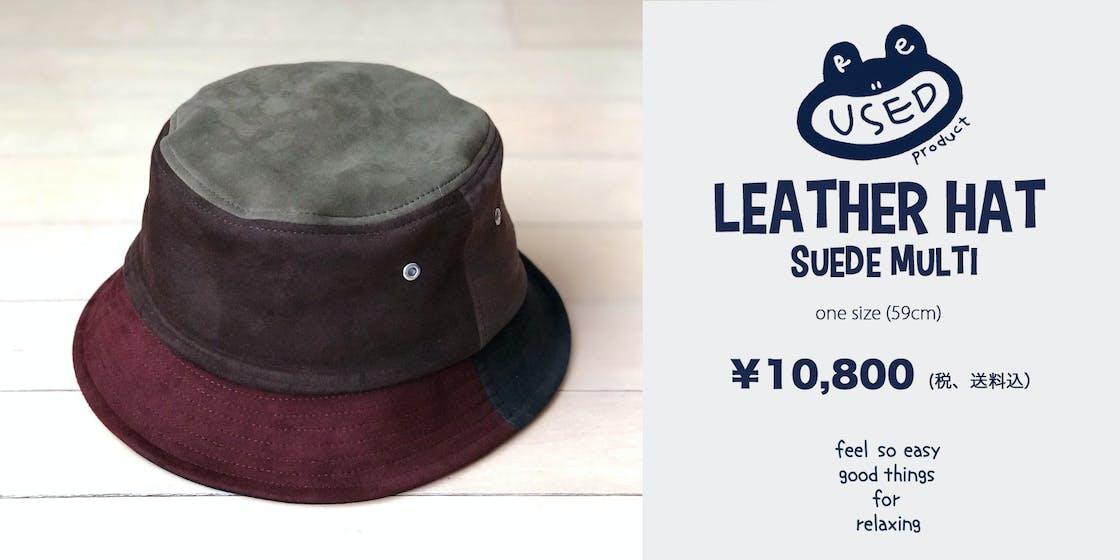Leather hat suede.jpg?ixlib=rails 2.1