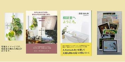 7000円リターン ポストカード10枚 400 200