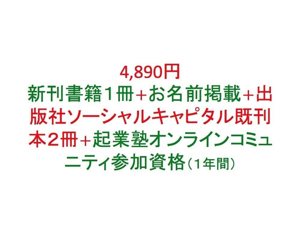 4890.jpg?ixlib=rails 2.1