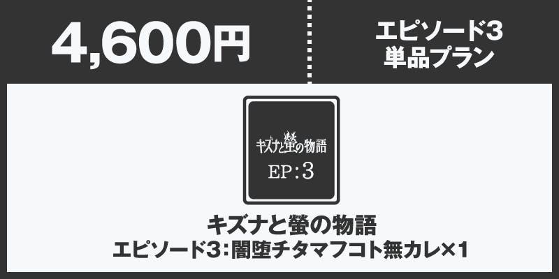 リターン 01