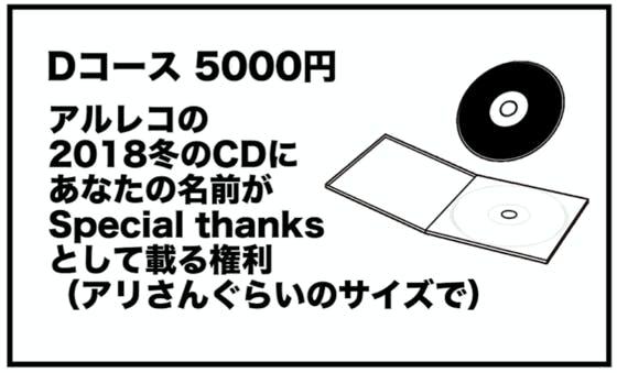 Medium スクリーンショット 2018 09 13 11.15.11