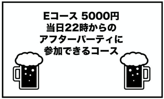 Medium スクリーンショット 2018 09 13 11.17.59