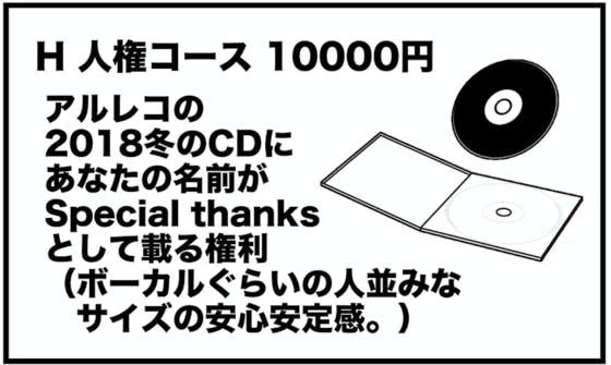 Medium スクリーンショット 2018 09 13 11.24.56