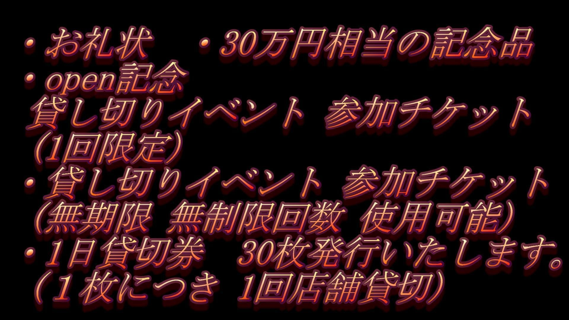 290万円