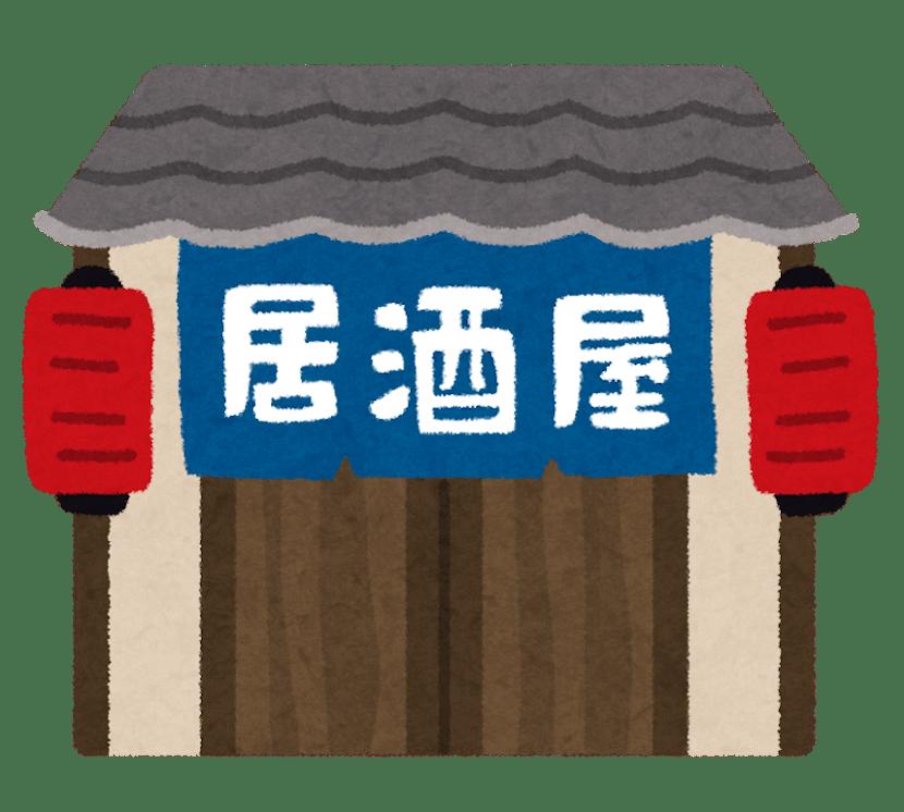 Tatemono izakaya.png?ixlib=rails 2.1
