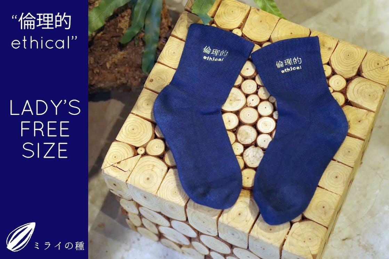 Socks011.jpg?ixlib=rails 2.1