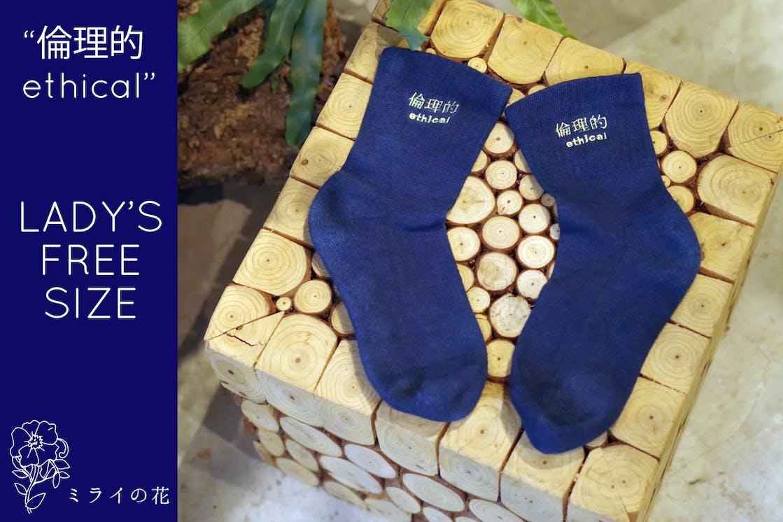 Socks013.jpg?ixlib=rails 2.1