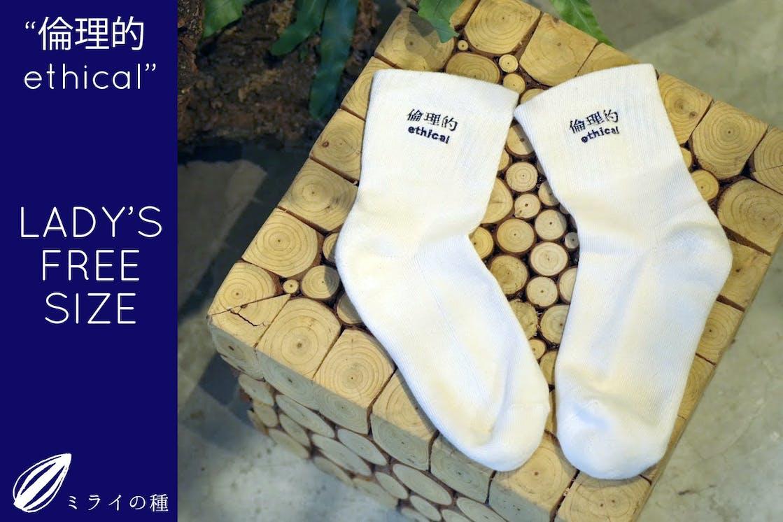 Socks010.jpg?ixlib=rails 2.1
