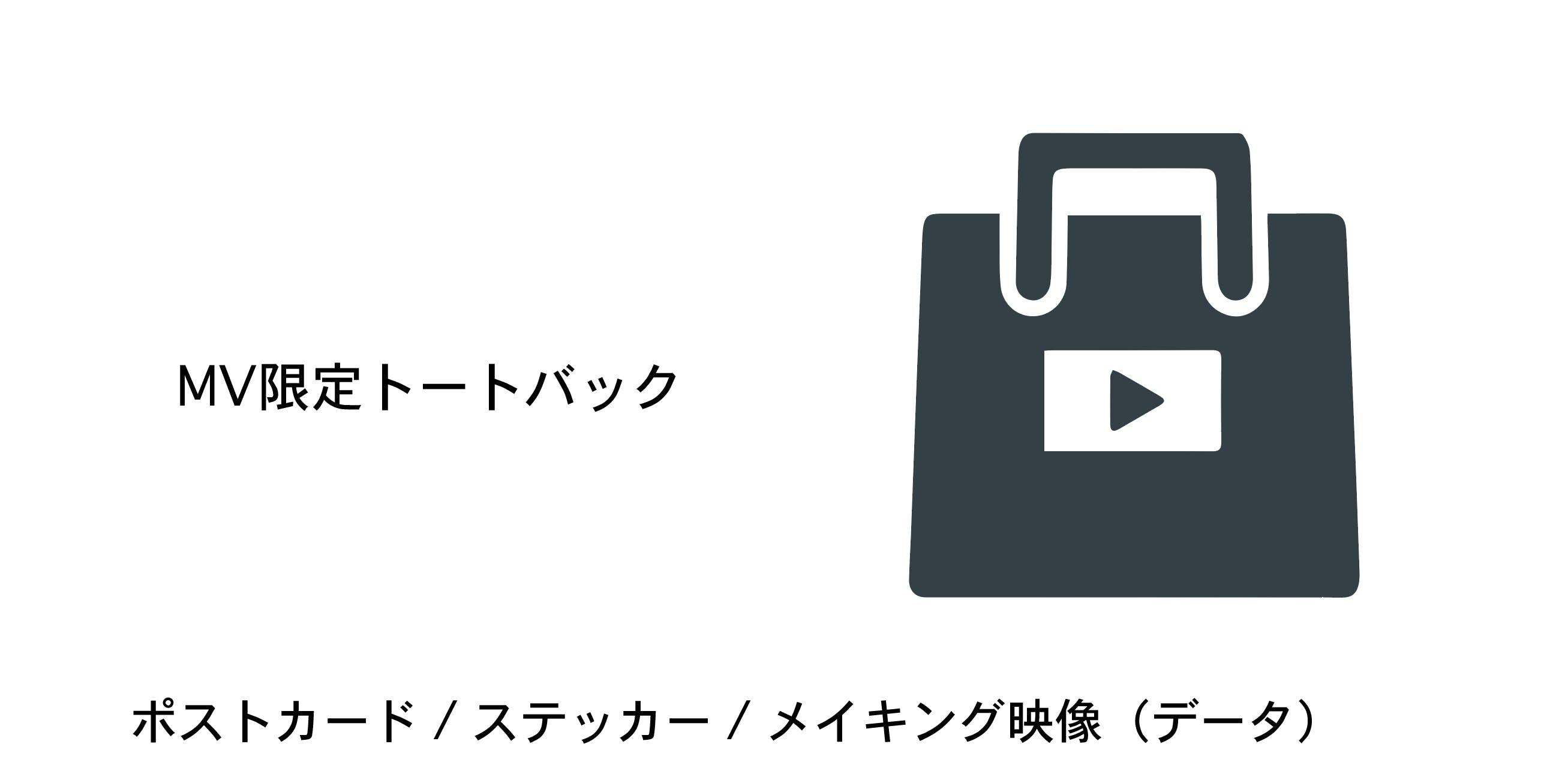 スクリーンショット 2018 09 23 21.18.28