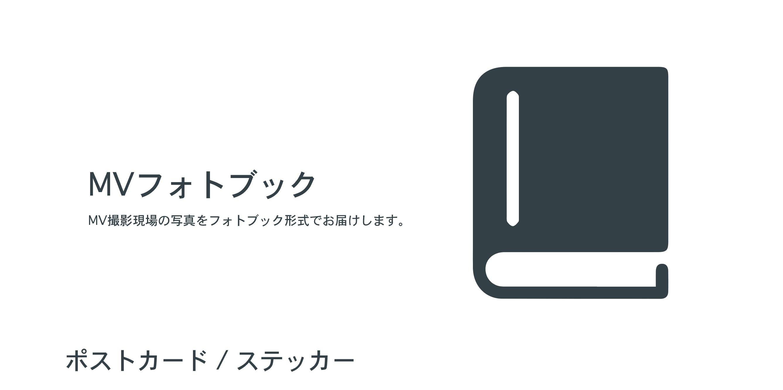 スクリーンショット 2018 09 23 21.29.10