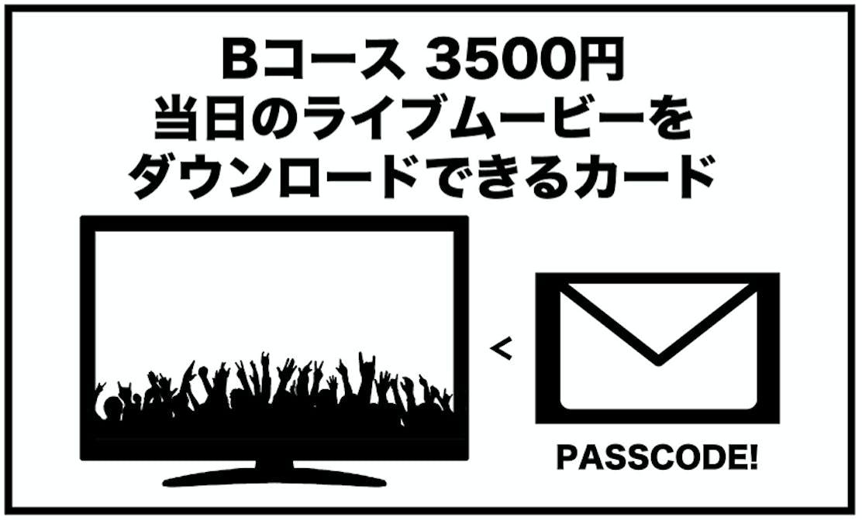 スクリーンショット 2018 09 13 11.11.21