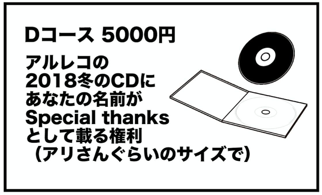 スクリーンショット 2018 09 13 11.15.11