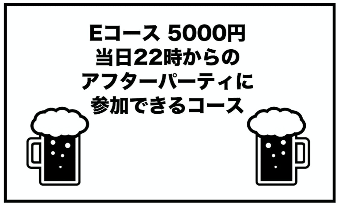 スクリーンショット 2018 09 13 11.17.59