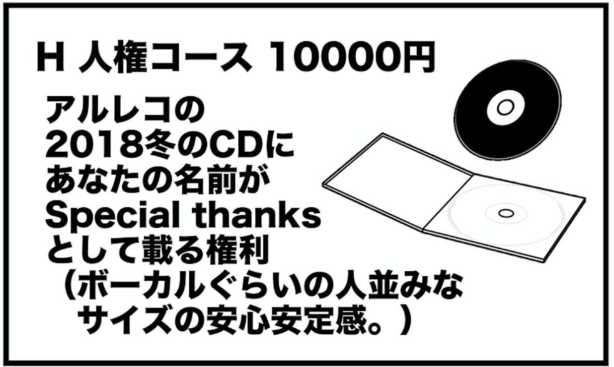 スクリーンショット 2018 09 13 11.24.56
