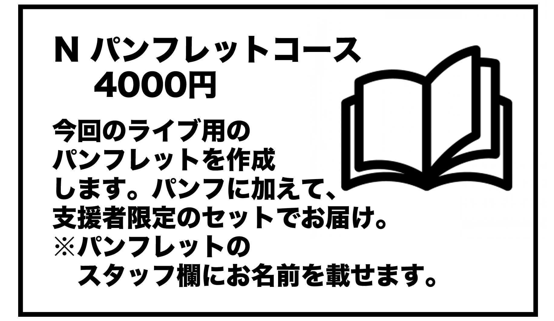 お品書き11