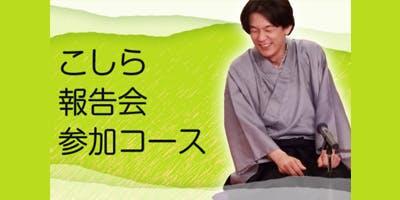 リタ4000円バナ02