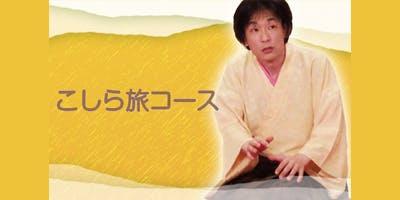 リタ6000円バナ02