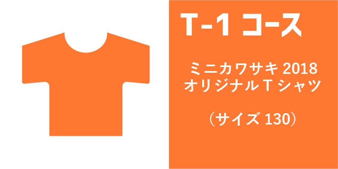 T 1 01.png?ixlib=rails 2.1