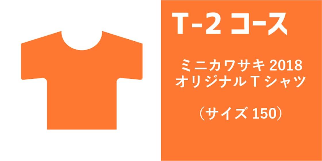 T 2 01.png?ixlib=rails 2.1