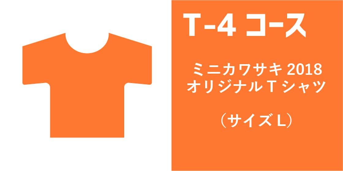 T 4 01.png?ixlib=rails 2.1