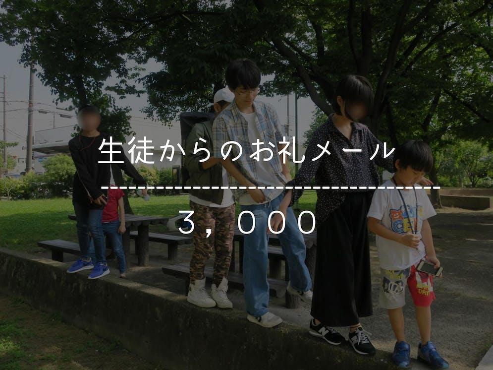 0001.jpg?ixlib=rails 2.1
