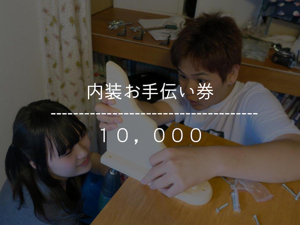 0002  1 .jpg?ixlib=rails 2.1