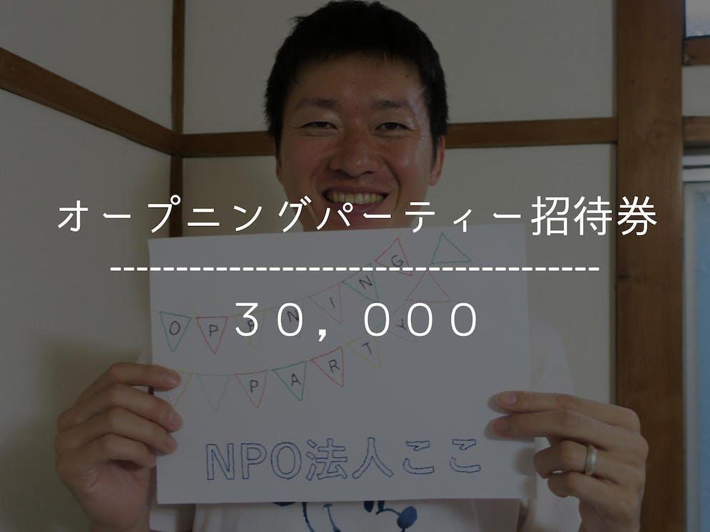 0003.jpg?ixlib=rails 2.1