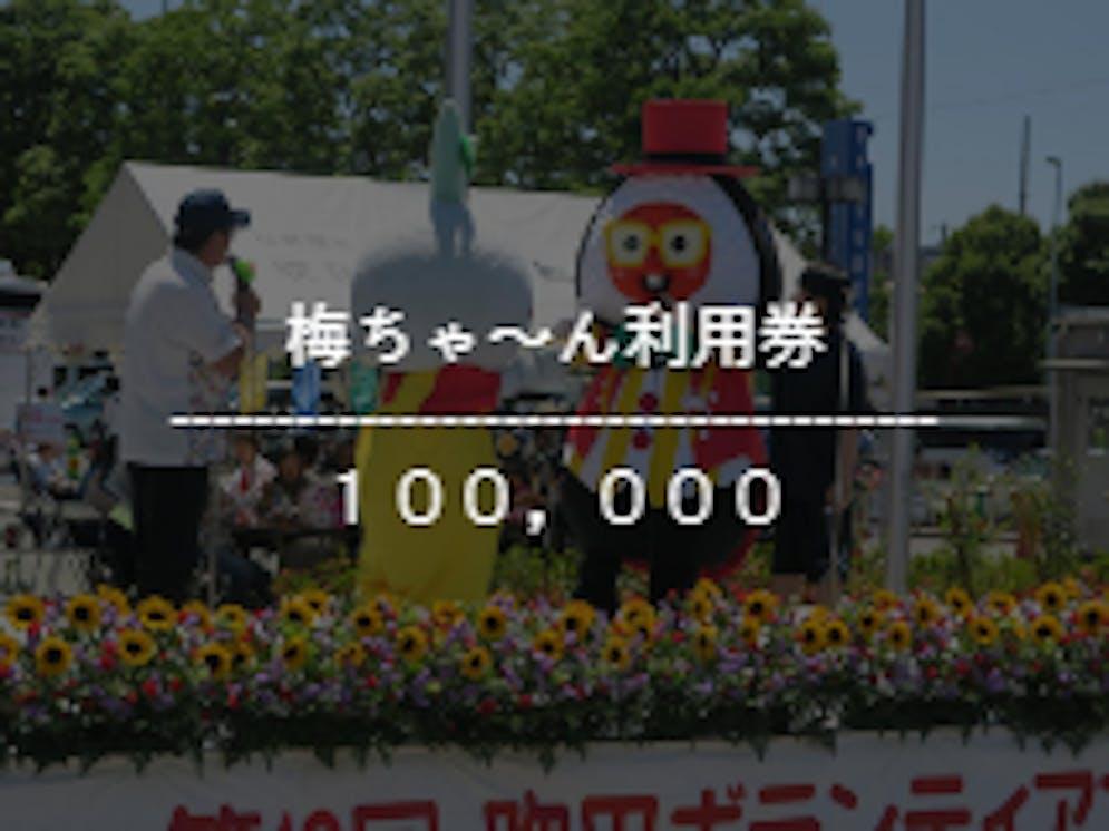 100 000.png?ixlib=rails 2.1