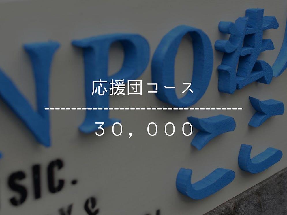 0003  2 .jpg?ixlib=rails 2.1