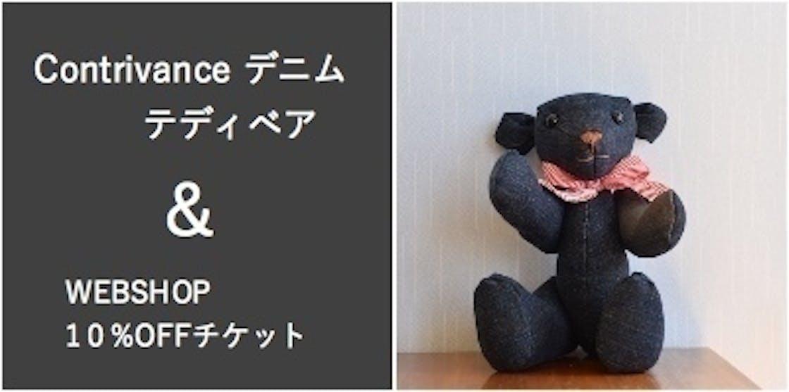 Bear collage fotor fotor.jpg?ixlib=rails 2.1