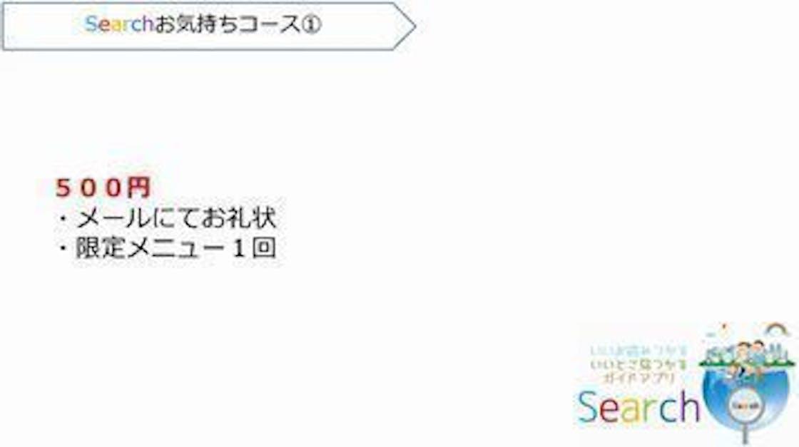 Appli010112.jpg?ixlib=rails 2.1