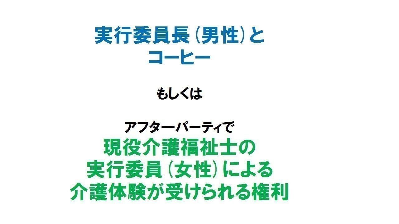 プレゼンテーション1111