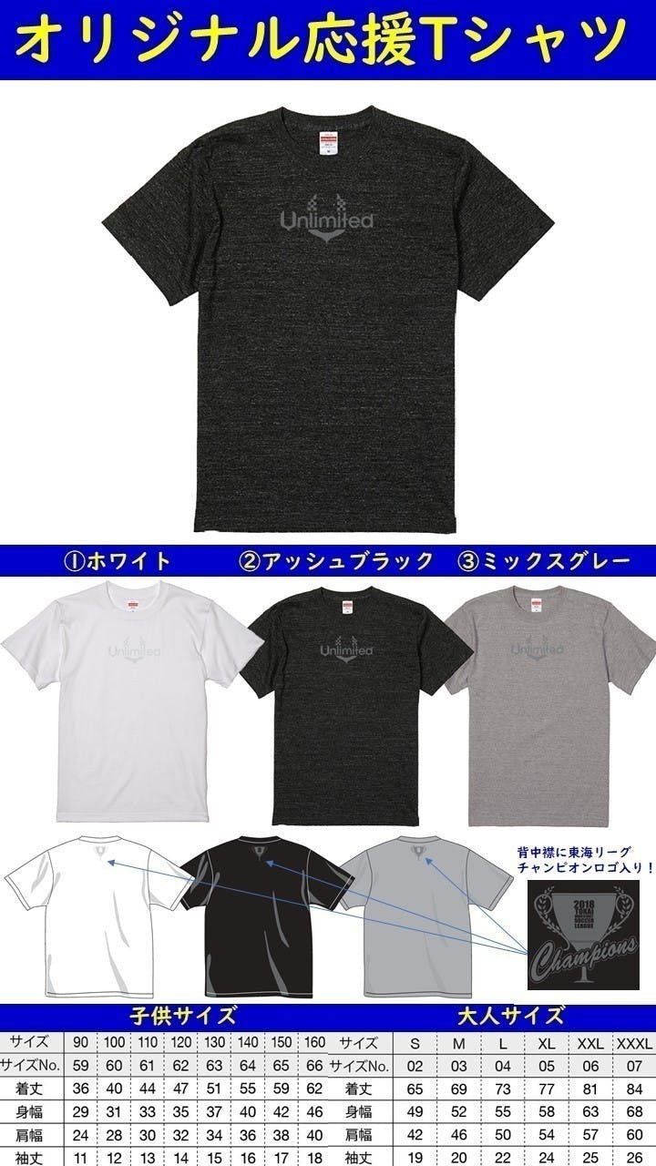 Tシャツ案3