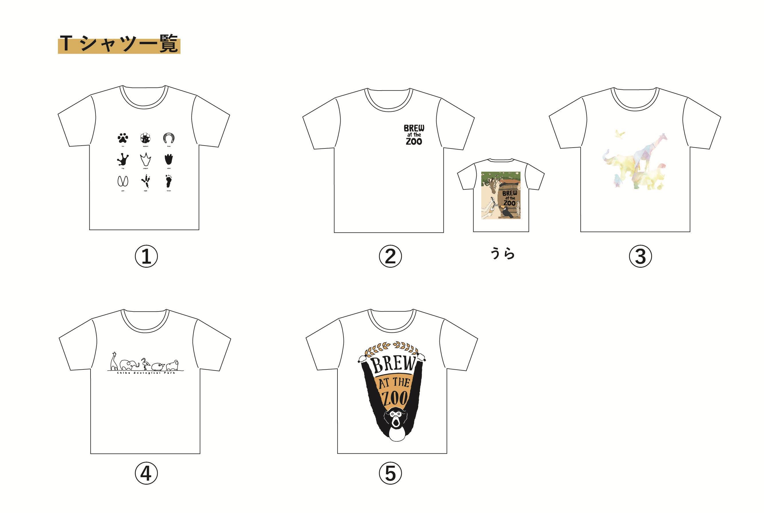 クラウドファンディングtシャツ  アートボード 1