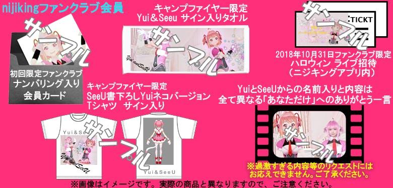 64800円5