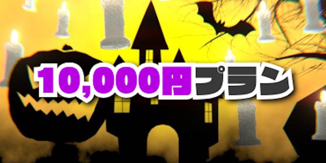 10000.png?ixlib=rails 2.1