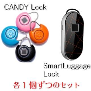 Lockセット