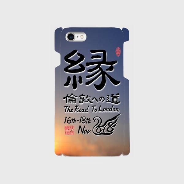 チーム雙峰縁iphoneケース