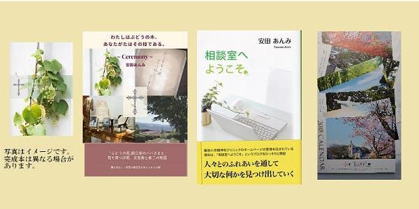 7000円リターン 不二聖心カレンダー