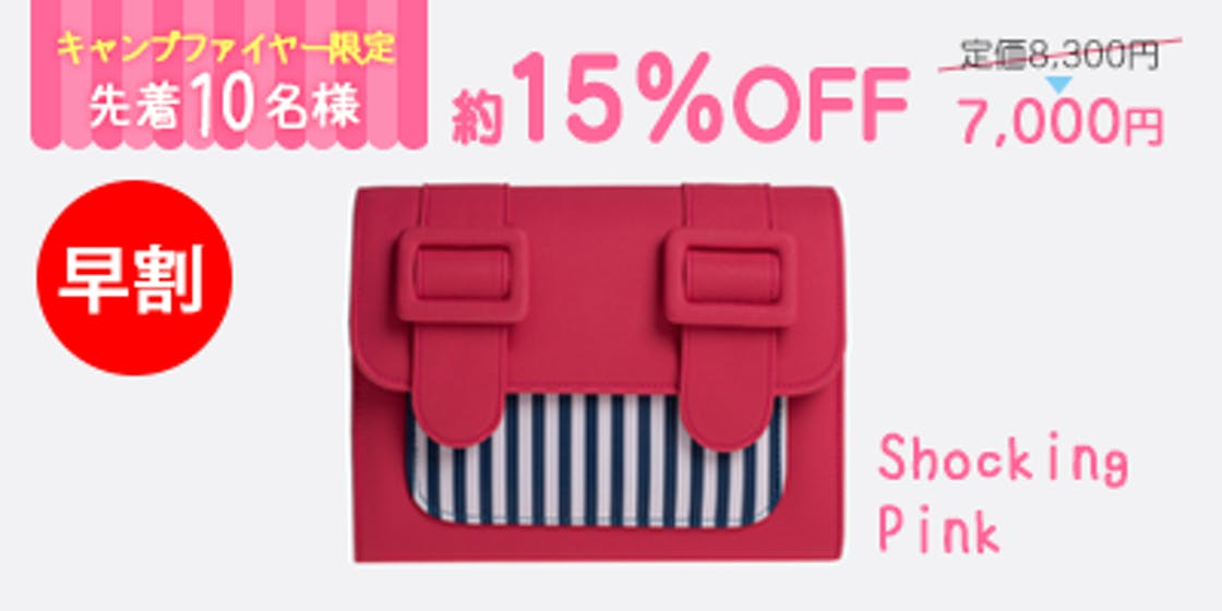 01 01 stripe cute shocking pink 15 off.png?ixlib=rails 2.1