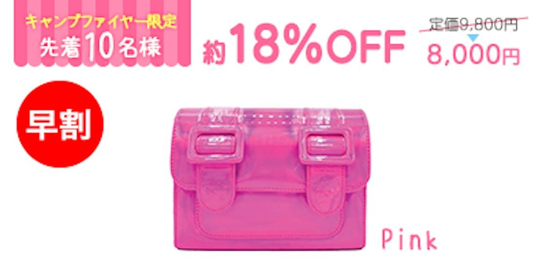 03 01 hologram pink 15 off.png?ixlib=rails 2.1
