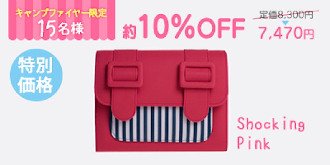 05 01 stripe cute shockingpink 10 off.png?ixlib=rails 2.1