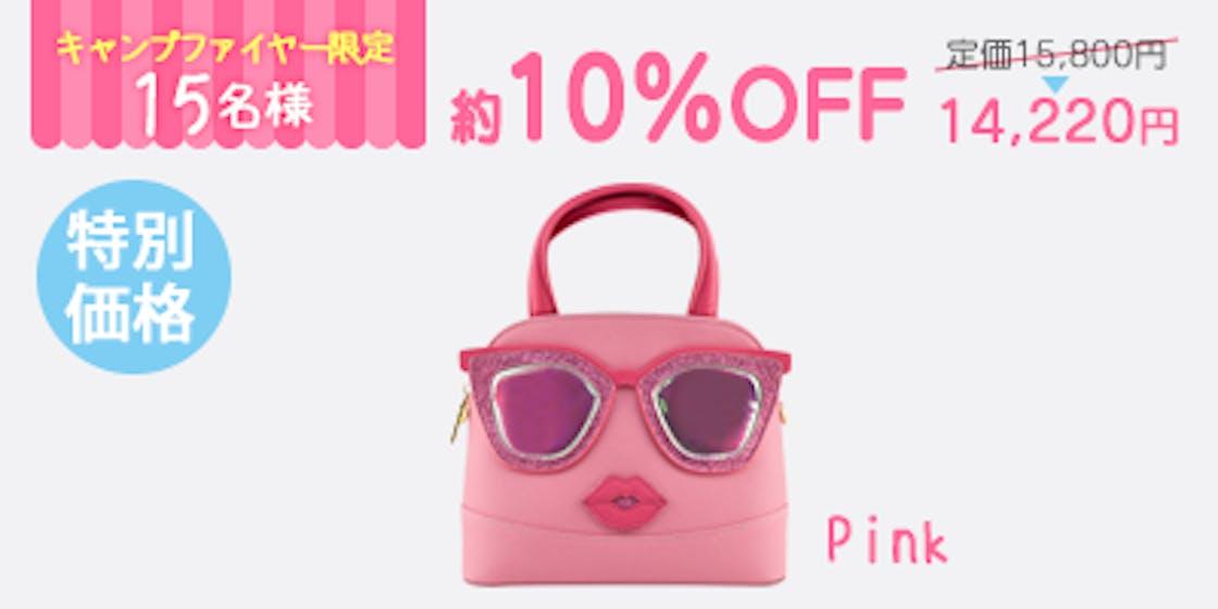 06 01 pow pow pink 10 off.png?ixlib=rails 2.1