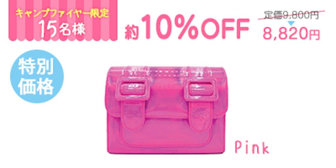 07 01 hologram pink 10 off.png?ixlib=rails 2.1
