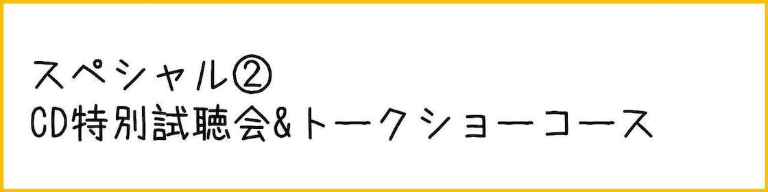 Unnamed 3.jpg?ixlib=rails 2.1