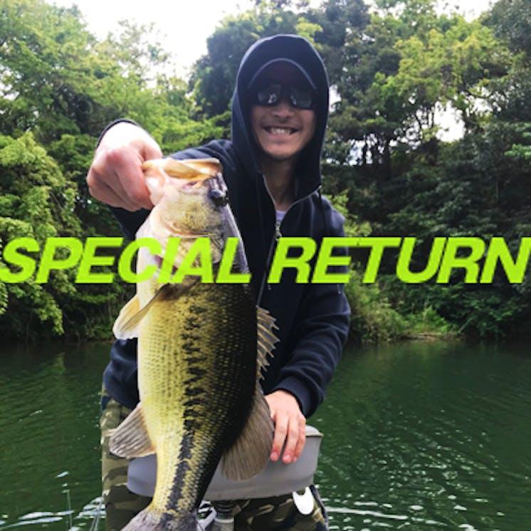 Item nishidaigo fishing  re.jpg?ixlib=rails 2.1